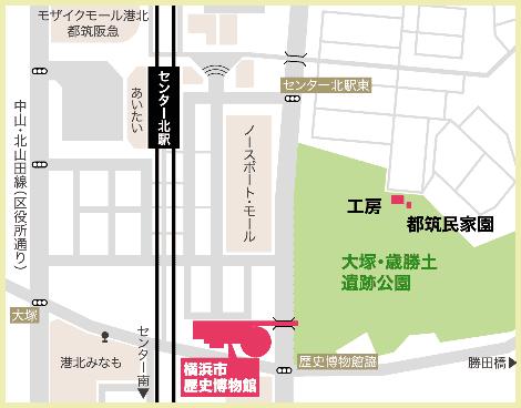 横浜市歴史博物館 地図02